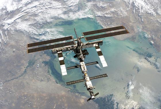 Земля из космоса онлайн