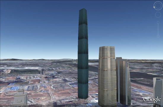 Guangzhou-West-Tower