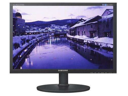 ekonomichnyj-variant-monitora1